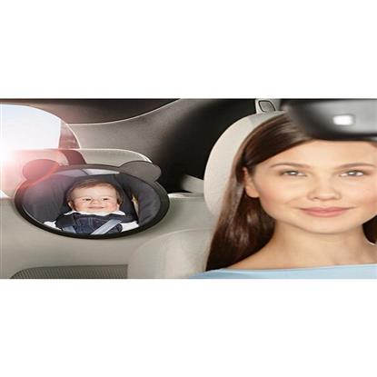 Picture of Car baby mirror