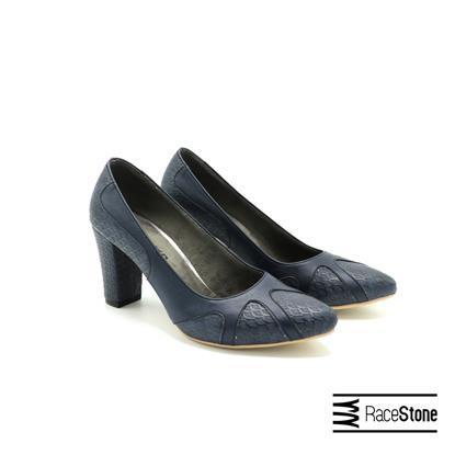 Picture of Women's leather shoes, dark blue